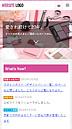 賢威8テンプレートスタンダード版 Pink(モバイル用)
