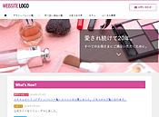 賢威8テンプレートスタンダード版 Pink(デスクトップ用)