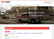 賢威8テンプレートスタンダード版 Red(デスクトップ用)