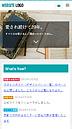 賢威8テンプレートスタンダード版 Turquoise(モバイル用)